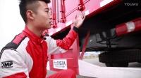 《七点检测站》:大货车防护栏的标准