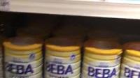 德国直邮 超市一对一订单视频 采购记号:成成  采购视频   德国爱他美白金一段