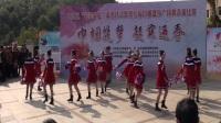 洛江区第九届巾帼健身广场舞表演比赛上集