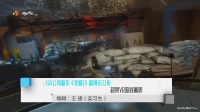 [每日游报]PSVR第一人称射击游戏《远点》5月16日发售