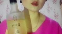 有机茶籽油、一款可以全身使用的功能油。可以拿它卸妆。按摩腹部祛除妊娠纹、可以拿来当精油用、起到防晒的作用。微信ZJ112374064