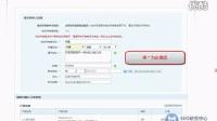 【迮天天】万网域名注册完整操作流程-网站搭建教程0基础入门