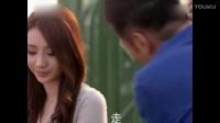 电视剧盘点 《咱们结婚吧》柳岩王策 吻戏视频片段欣赏