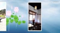 大别山之神峰山庄两日游视频相册  制作:蝴蝶兰