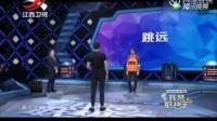 MC天佑上节目喊麦《一人饮酒醉》被现场观众挑衅惹尴尬!