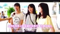 街坊日本人对中国人的真实评价,只能说中国人太豪!