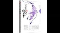 【黄亘玛】高考恋爱一百天之班长线 01:耽美小说引起的惨案