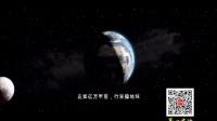 第一首映--钢铁苍穹:方舟 先导预告片