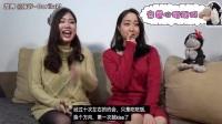 [日本游戏介绍]猩妹和女大学生一起玩恋爱向的心理游戏