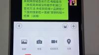 讴姆营销手机功能18.好友随意发系统之给微信好友推送公众号