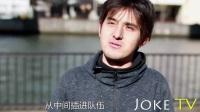 日本人如何评价中国人?(隐藏中国人身份采访到的真实回答