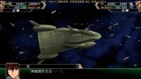 【野兽游戏】PS4超级机器人大战V 波涛胸涌的机战游戏 第21期