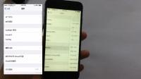 油瓶网: IPhone必看解决屏幕发黄发蓝和调节手机色调
