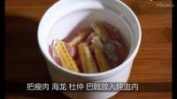 雄引散补肾壮阳养生汤
