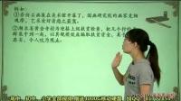 (3)成语辨析知识精讲(上)第三段人教版-学而思-高二语文[7095]高中语文基础知识专题--成语辨析知识精讲
