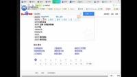 写网站内容的套路-seo教程