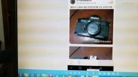 闲鱼网购买相机申请售后维权