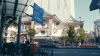 东京女子图鉴 05