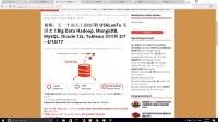 USA LaoTu 美国老土 公益求职问答网会  2017-03-06