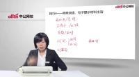 2017公务员考试行测言语理解-片段阅读