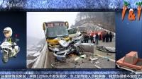 为什么德国高速不限速,中国高速却限速120?