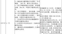 2018年北京大学翻译硕士英语考研参考书目