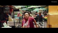 04《唐人街探案》预告片