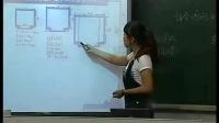 组合图形的面积-小学数学-教学媒体使用-白板