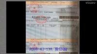 国内机票行程单/国际机票行程单/登机牌打印