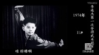 南阳战神传说国际搏击俱乐部与南阳电视台联合摄制功夫之王