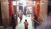 纪录片《航拍中国》江西篇