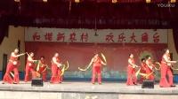 荣成市人和镇靖海卫业余文艺舞蹈队——青春无限组合—《鼓动天地》