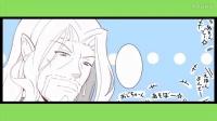 【四格】東方×FGO