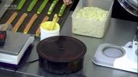 20170307英伦时光视频直通车奶油泡芙制作