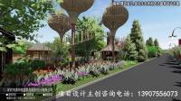 澄迈金江金马生态农庄设计方案
