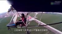 河北邯郸农村小伙东拼西凑造飞机 造价4万最高可飞至3000米