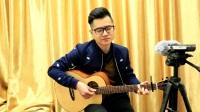 《一生爱你一个》吉他弹唱 张SIR 原唱郑伊健