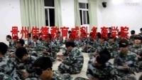 贵州拓展培训  企业军事培训  企业军事拓展   贵州伟德教育 威科多商学院