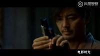 陈浩南拿日本武士刀,跟泰国黑帮雨中对砍!