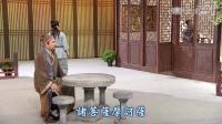 【菩提�U心】20170228 - 高僧�� - 六祖惠能 - 第02集
