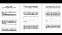 纺服大学生社会实践活动VCR