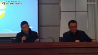 【培训讲座】电教世界及教育技术论文案例交流8:刘民勇-羊自力总结点评