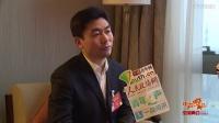 白松涛:让农村青年电商对接精准扶贫