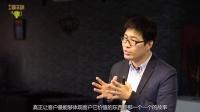 梁牛-横扫市场,跟特朗普学营销(三)