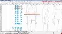 服装打版纸样教程 服装制版 服装裁剪课程 裤子第2节