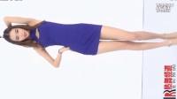 韩国美女模特主播慢摇热舞