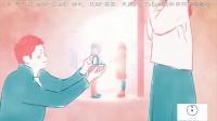 「新婚日记」安宰贤教你两分钟泡柚子茶