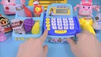0298 - 娃娃现金和沃尔玛注册玩具波利集市麦当劳注册toys