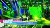 头条:2017《快乐男声》开启超级网综新时代  海选不设评委网友全决定