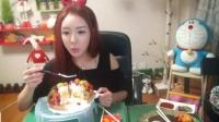 【韩国吃播-DiVa】今天吃播奶油水果蛋糕